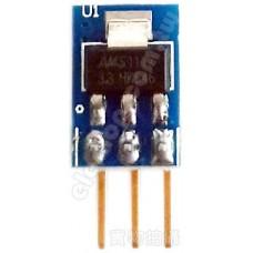 AMS1117-3.3 降壓模組、3.3V穩壓模組、3.3V電源板 (迷你款)