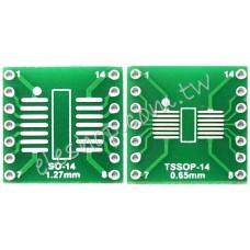 SOP14 / SSOP14 / TSSOP14 轉 DIP14 二合一雙面轉接板