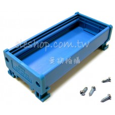 DIN 導軌固定座、PCB 模組架 55mm寬