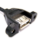 USB 端子台、插座