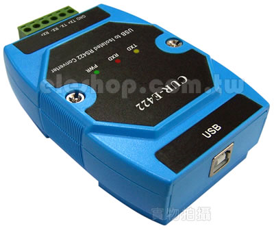 usb to rs422, usb 轉 rs422